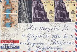 Egypt Airmail Cover Sent To Yugoslavia , Sohag 1956 - Egypt