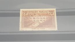 LOT 394611 TIMBRE DE FRANCE  OBLITERE N°262  VALEUR 50 EUROS - France