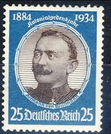Germania Terzo Reich PA 1934 UN Serie N. 502 MH Cat. € 20 - Posta Aerea