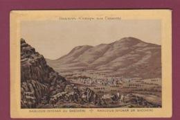 170418 - PALESTINE - NABLOUS NAPLOUSE - Sychar Ou Shechem - Palestine