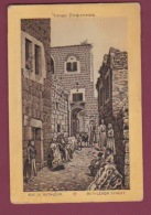 170418 - PALESTINE - RUE DE BETHLEEM - Palestine