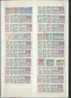 OMNIBUS, Silver Jubilee, 1935 (Unif.2457 E) - Collezioni (senza Album)