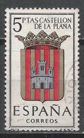Spain 1962. Scott #1056 (U) Castellon De La Plana, Provincial Arms * - 1961-70 Oblitérés