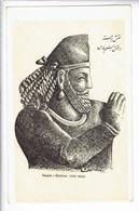 45966 - NAQSH E RUSTAM ROCK RELIEF - IRAN - Iran