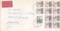 Austria Express Cover Sent To Yugoslavia , Wien 1963 - 1945-.... 2ème République