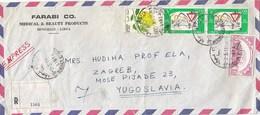 Libya Registered Express Cover Sent To Yugoslavia, Benghazi 1969 - Libya