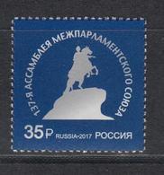 Russia 2017 137th IPU Assembly Inter-Parliamentary Union Architecture Organizations Bronze Horseman Stamp MNH Mi 2486 - Organizations