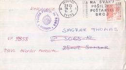 Yugoslavia Military Post Vojna Posta Sombor 1970 - 1945-1992 Sozialistische Föderative Republik Jugoslawien