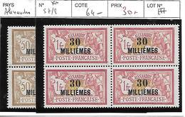 ALEXANDRIE  N° 57/8 * BLOC DE 4 COTE : 64 € - Nuovi