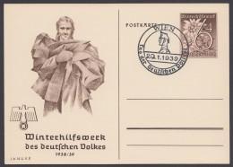 """P 274/04, Sst """"Wien-Tag Der Dt.Polizei"""", 29.1.39 - Deutschland"""