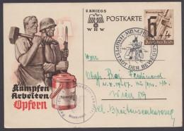 "P 291, Sst ""München"", 4.1.41, Nach Wien, Bedarf, Briefstempel ""Hundeersatzstaffel"" - Duitsland"