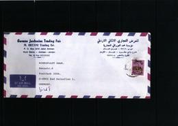 Jordan Interesting Airmail Letter - Jordan