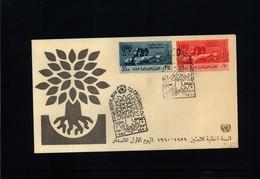 Egypt 1960 World Refugee Year FDC - Egypt