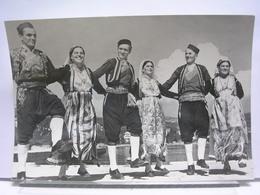 TCHEQUIE - BOSNA  HERCEGOVINA - NARODNE IGRE - LOT DE 2 CARTES - Bosnie-Herzegovine