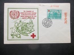 Korea, South, R.O.K.: 1953 UnAd. Ca-FDC (#KC8) - Korea, South