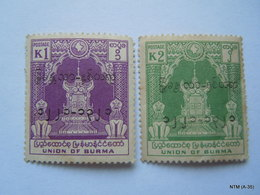 BURMA 1959, 1 K And 2K, SG 162-63 - Myanmar (Burma 1948-...)