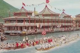 Hong Kong - Aberdeen Tai Pak Floating Restaurant - China (Hong Kong)