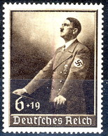 Germania Terzo Reich 1939 UN Serie N. 639 MH Cat € 6 - Germania