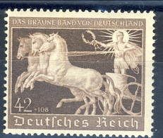 Germania Terzo Reich 1940 UN Serie N. 670 MNH Postfrisch Cat € 120 - Germania