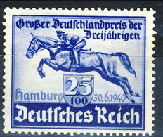 Germania Terzo Reich 1940 UN Serie N. 671 MH Cat € 8 - Germania