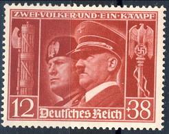 Germania Terzo Reich 1941 UN Serie N. 687 MNH Postfrisch Cat € 9 - Germania