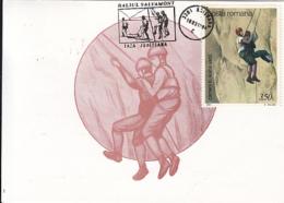 70630- MOUNTAIN RESCUE, JOBS, MAXIMUM CARD, 1994, ROMANIA - Otros