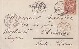 CHINE : EMPIRE . CP . DE NEWCHWANG . VIA SHANGHAI . POUR SAIGON . 1903 . - Chine