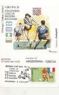 70653- ARGENTINA-GREECE GAME, USA'94 SOCCER WORLD CUP, MAXIMUM CARD, 1994, ROMANIA - World Cup