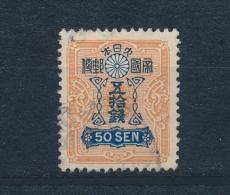 Japan/Japon 1937 Mi: 249 (Gebr/used/obl/o)(3520) - 1926-89 Keizer Hirohito (Showa-tijdperk)