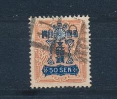 Japan/Japon 1937 Mi: 249 (Gebr/used/obl/o)(3521) - 1926-89 Keizer Hirohito (Showa-tijdperk)