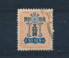 Japan/Japon 1937 Mi: 249 (Gebr/used/obl/o)(3522) - 1926-89 Keizer Hirohito (Showa-tijdperk)