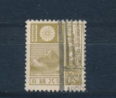 Japan/Japon 1937 Mi: 244 (Gebr/used/obl/o)(3524) - 1926-89 Keizer Hirohito (Showa-tijdperk)