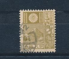 Japan/Japon 1937 Mi: 244 (Gebr/used/obl/o)(3525) - 1926-89 Keizer Hirohito (Showa-tijdperk)