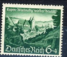 Germania Terzo Reich 1943 UN Serie N. 773 MH Cat. € 0,50 - Germania