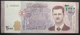 Syria 2014 2000 Pounds, Liras . P-117, UNC - Old Musical Instruments - Syrië