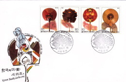 1994   Fans, Strip Of 4 Different    Sc 1779a  Unadressed FDC - Korea, South