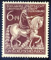 Germania Terzo Reich 1945 UN Serie N. 823 MNH Postfrisch Cat. € 1 - Germania