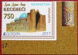 Kazakhstan  2017 EUROPA - CEPT Castles  1v  MNH - 2017
