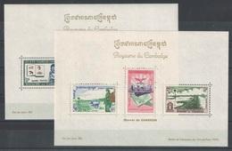Cambodge - YT BF 14-15 ** - 1960 - Cambodia