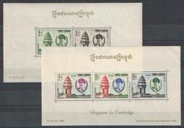 Cambodge - YT BF 20-21 ** - 1961 - Cambodia