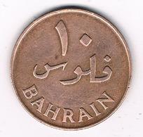 10 FILS 1965 BAHREIN /2116G/ - Bahrain