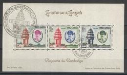 Cambodge - YT BF 21 Oblitéré - 1961 - Cambodia