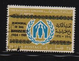 Jordan 1961, Overprint, Minr 368, Vfu. Cv 4,50 Euro - Jordan
