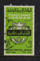 Jordan 1965, Minr 565, Vfu. - Jordan