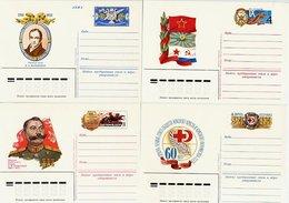 SOVIET UNION 1983 Commemorative Stationery Cards (11), Unused. - 1923-1991 USSR