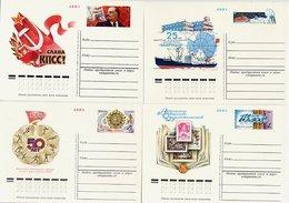 SOVIET UNION 1981 Commemorative Stationery Cards (8), Unused. - 1923-1991 USSR