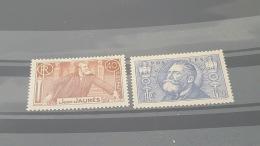 LOT 394884 TIMBRE DE FRANCE NEUF** N°318/319 VALEUR 48,5 EUROS  DEPART A 1€ - France