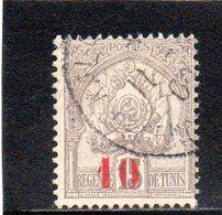 TUNISIE 1908 O - Tunisie (1888-1955)
