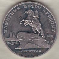 Russie. 5 Roubles 1988 Leningrad - Peter The Great. Copper-Nickel. Y# 217 - Rusland