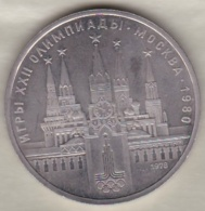 Russie. 1 Roubles 1978. XXIIème Jeux Olympiques - Moscou - 1980. Y# 153.1 - Russie